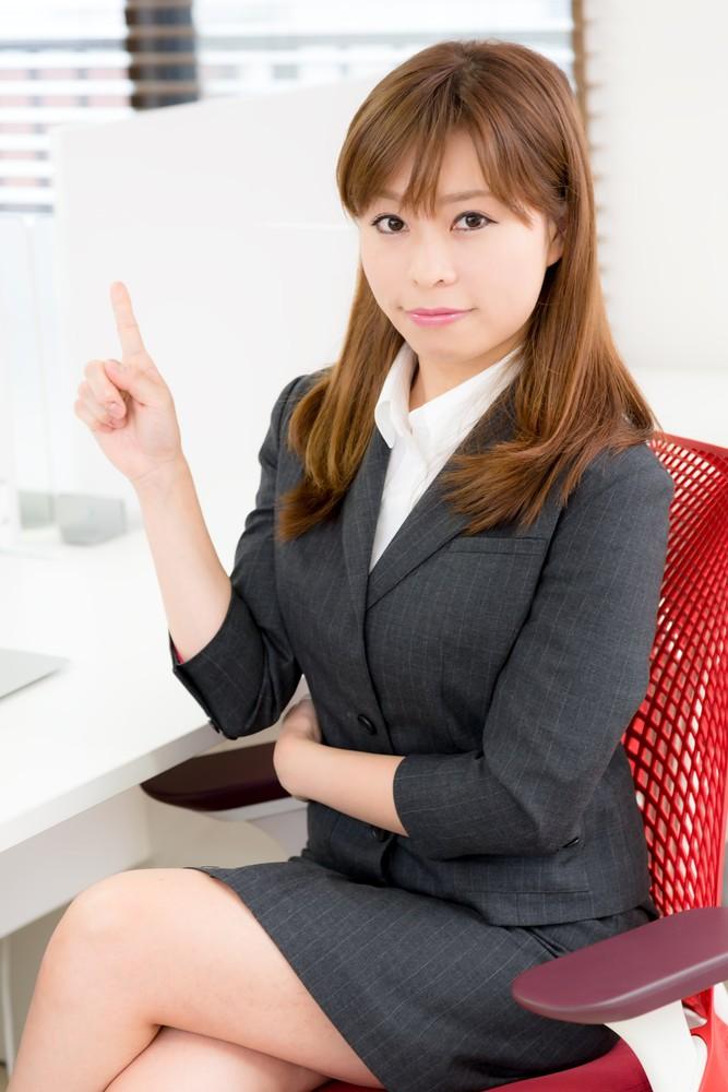 CSS_ashiwokumuofficer1292-thumb-autox1000-12522