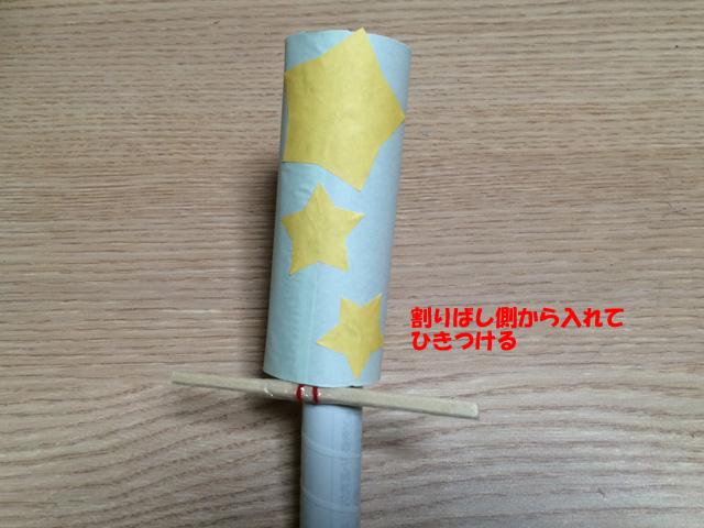 ハート 折り紙:折り紙 鉄砲 作り方-divulgando.net