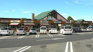 300px-Hanwa-Expressway-Kinokawa-Service-Area-For_Shirahama