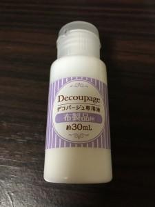decoupage2