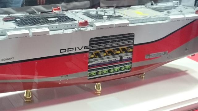 ドライブグリーンハイウェイ模型