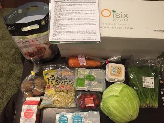 Oisix 食材