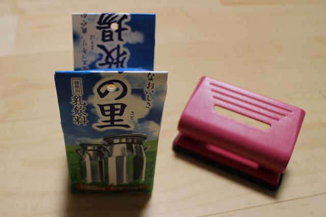 牛乳パックポックリ5