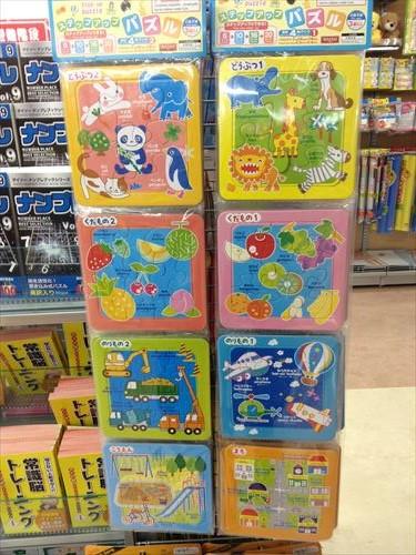 daiso-toys001