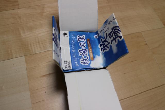 牛乳パックポックリ4-2