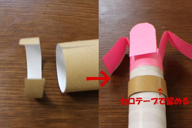フラワーエコーワンド作り方6