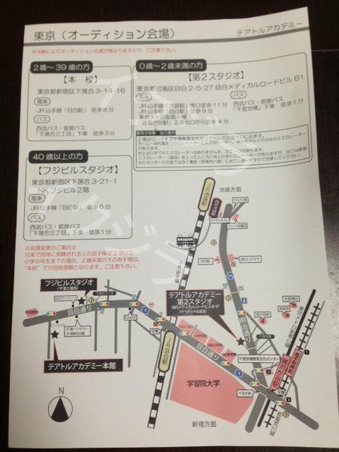 テアトルアカデミーオーディション会場地図