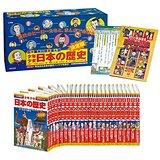 小学館 学習まんが少年少女日本の歴史小学館 学習まんが少年少女日本の歴史