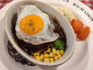 洋食マ・メゾンメニュー豆煮込みハン