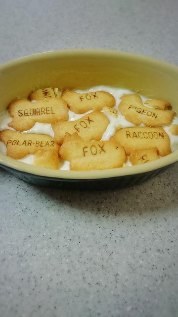 ヨーグルトケーキ作り方