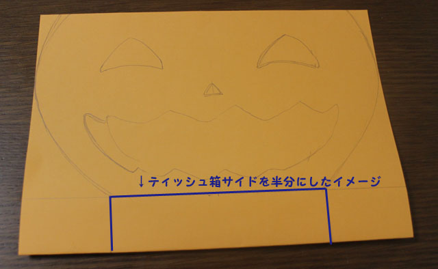 ハロウィンバッグ1