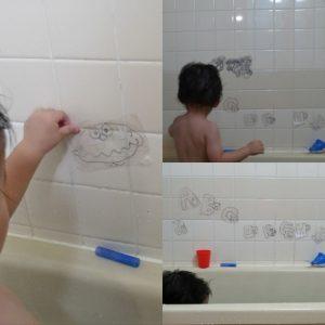 お風呂でペッタン