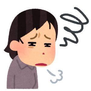 冷え性で睡眠不足
