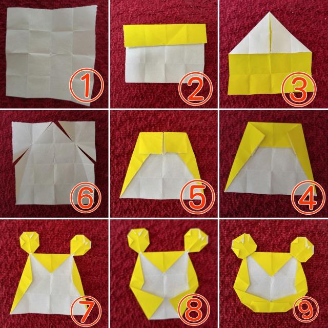 くまのプーさん折り紙折り方