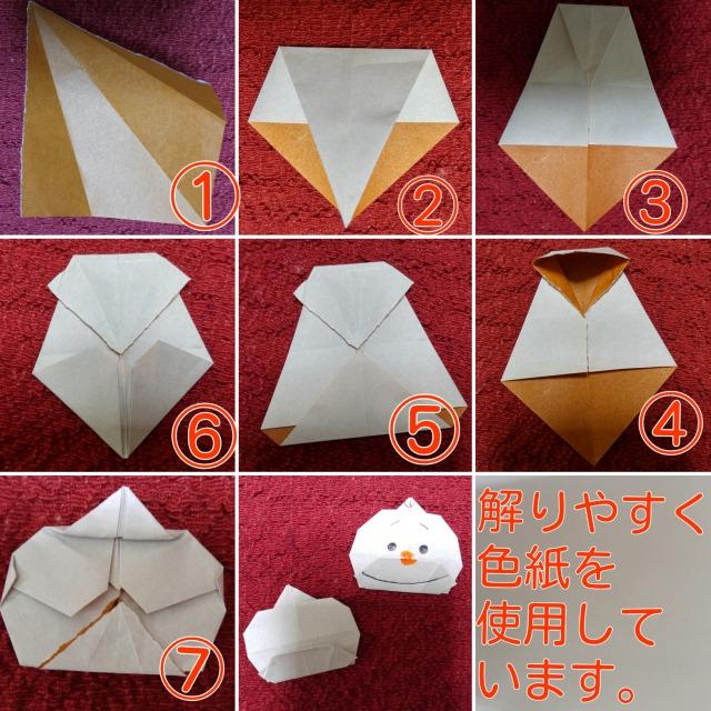 オラフ折り紙折り方