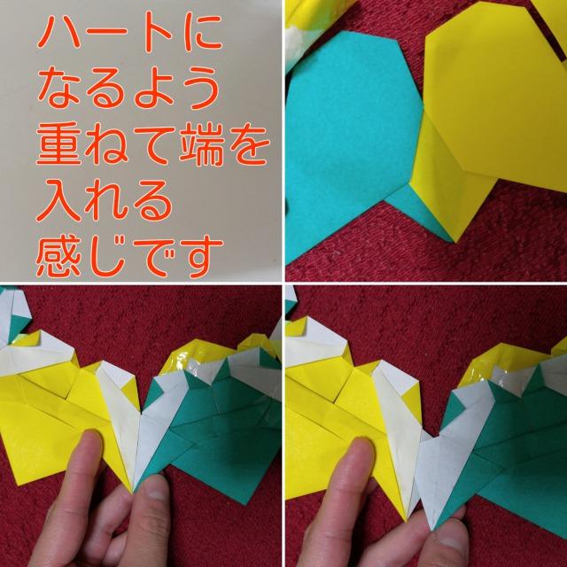 折り紙クリスマスリース作り方