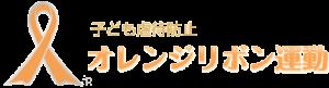 site-logo_on