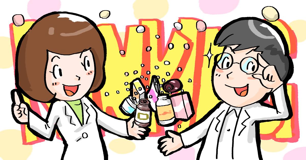 葉酸サプリおすすめ選び方