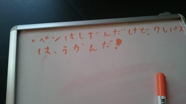 水に浮かぶ文字の作り方結果