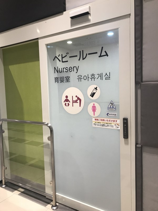 NEOPASA浜松SAベビールーム