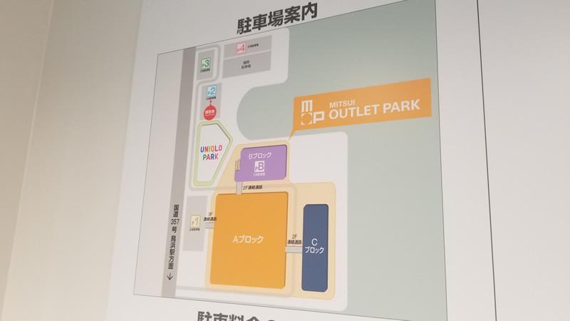 ユニクロパークに一番近い駐車場